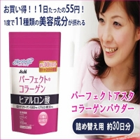 [TOP 10 COLLAGEN POWDER..