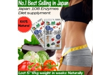 Yeast Enzyme Diet supplements