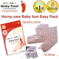 baby foot soft smooth s..