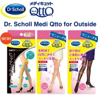Dr Scholl MediQtto Out ..