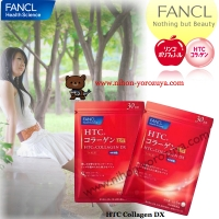 Fancl HTC Collagen Dx