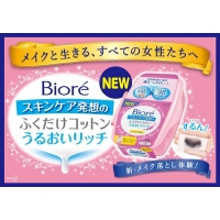 Biore Cotton Facial She..
