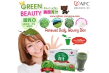 AFC Green Beauty [5g x 30 sachets]