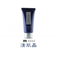 Kose Peel Off Whitening..
