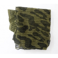 Scrim netting in army DPM