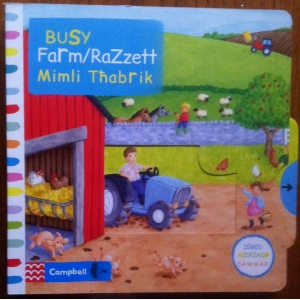 Busy Farm / Razzett Mimli Th..