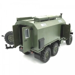 [WPL] 1/16 RC Russia Ural truck 6*6 RTR Toy