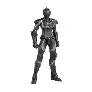 Heros X Ultraman Suit Stealth 1:6 Scal..