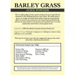 Barley Grass Juice Powder 500g