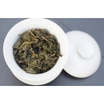 Jin Xuan High Mountain Oolong Tea – 2 oz. | 56 Grams