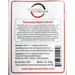 Duanwood Reishi Extract Organic 4oz
