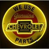 Full Can 24 inch Chevrolet Parts Doubl..