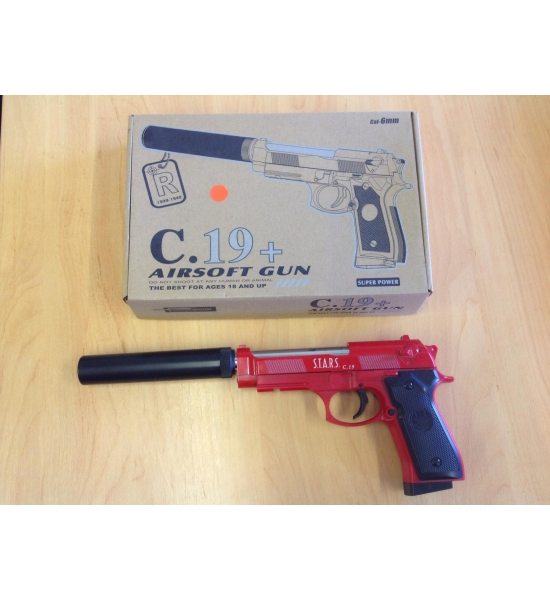 Metal BB gun C19+. 36 pcs