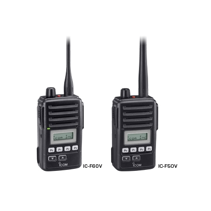 Icom F50V/F60V-11 Two Way Radio +Pager w/ Voice and Vibrate