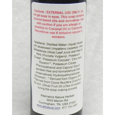 4 oz. Amazing Jewelweed Liquid Soap for Poison Ivy and Oak