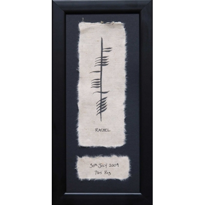 Ogham Baby Name, Date and Weight