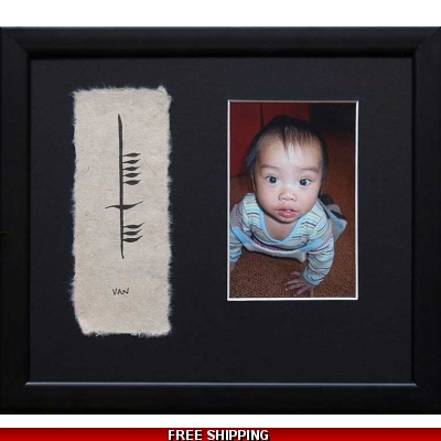 Ogham Baby Name & Photo