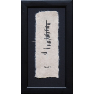 Custom Name in Ogham Writing