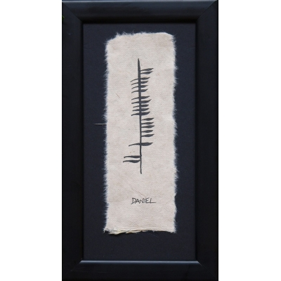 Name in Ogham Writing