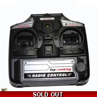 syma s031 rc helicopter spares rh rccontrolfreak co uk