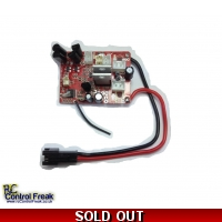 syma s033g rc helicopter spare parts rh rccontrolfreak co uk