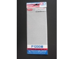Tamiya Finishing Abrasives P1200 - 3 Sheets