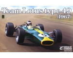 Ebbro Team Lotus Type 49 1/20