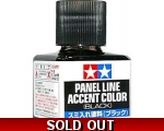 Tamiya  Panel Accent Color Black