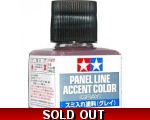 Tamiya  Panel Accent Color Gray