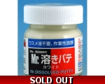 Mr Hobby Mr.Dissolved Putty White 40ml Paint Mod..