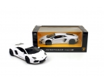 Rastar Lamborghini LP700-4 Car Model White 1/18