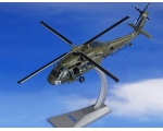 Air Force 1 UH-60 Black Hawk Diecast Model 1/72
