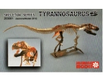 Jasmine Model Tyrannosaurus Kit First Look 1/72