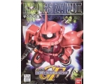Bandai BB-231 MS-06A Zaku II Gundam Model Kits