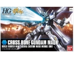 Bandai HGBF 014 HG Build Fighters Cross Bone Gun..