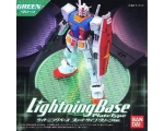 Bandai  Lightning Base Plate Type Green Ver.