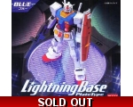 Bandai Lightning Base Plate Type Blue Ver.