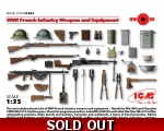 ICM WWI French Infantry Weapon and Equipment 1/35