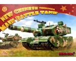 Meng Model New Chinese Main Battle Cute Tank Sna..