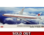 Hasegawa Japanese Government Air Transport Boein..