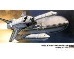 Hasegawa Space Shuttle Orbiter w/Boosters 1/200