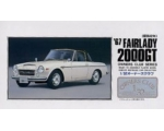 ARII 1967 Fairlady 2000GT Owner's Club No.9 1/32