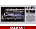 ARII 1955 Toyopet Crown Owner's Club No.6 1/32