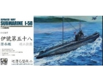 AFV Club JAPANESE NAVY SUBMARINE I-58V 1/350