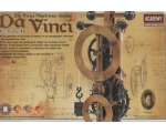 Academy Da Vinci Machines Series Da Vinci Clock