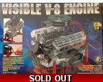 Revell Visible V-8 Engine 1/4
