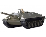 Tamiya German Jagdpanzer Kanone Advancing Tank 1..