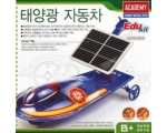 Academy Plastic Solar Power Car