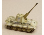 Model Collect German E-75 FLAKPANZER WITH FLAK 5..
