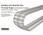 Meng Model Double-Pin tracks for T-72 & T-90 1/35